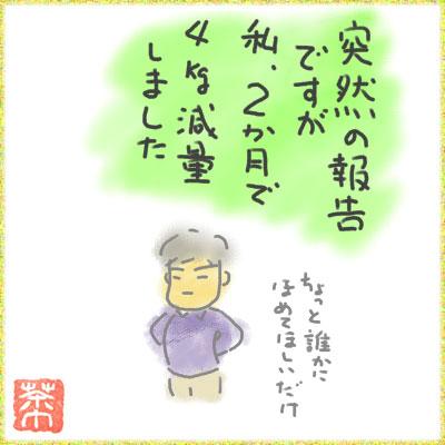 081211_01.jpg