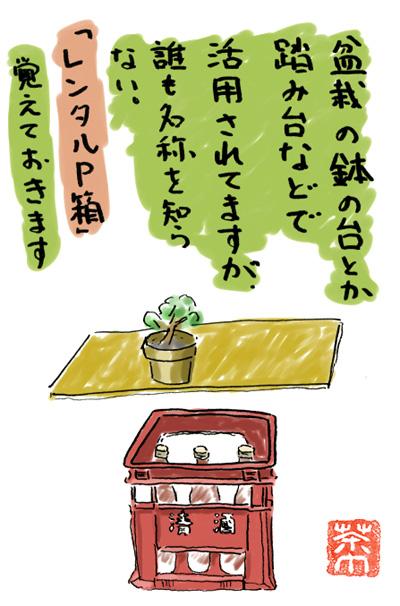 090907~1.jpg