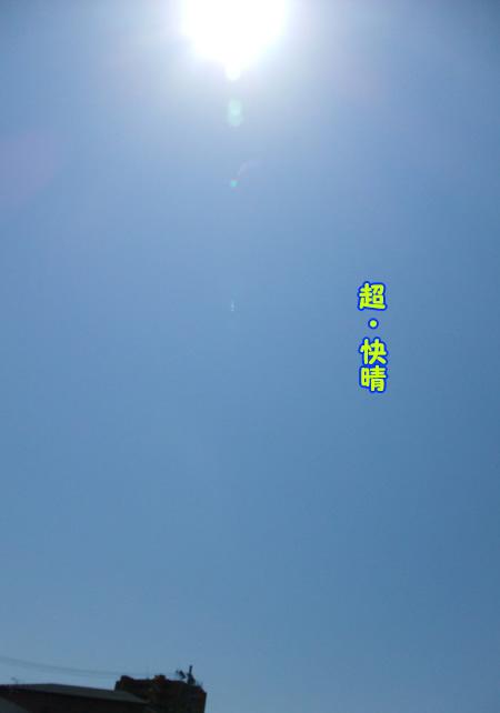 110524〜02.jpg